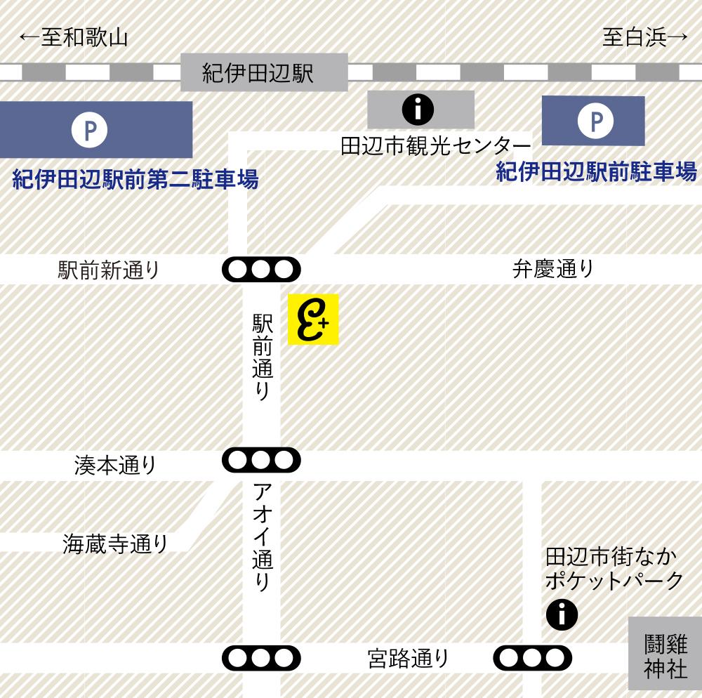 紀伊田辺駅前駐車場地図